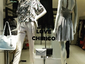 Chirico Store Messina