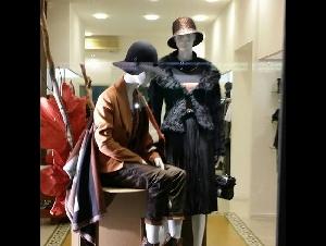 Figure boutique