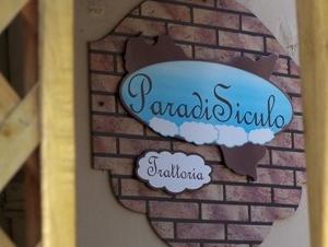 Trattoria Paradisiculo di Lilla Visalli
